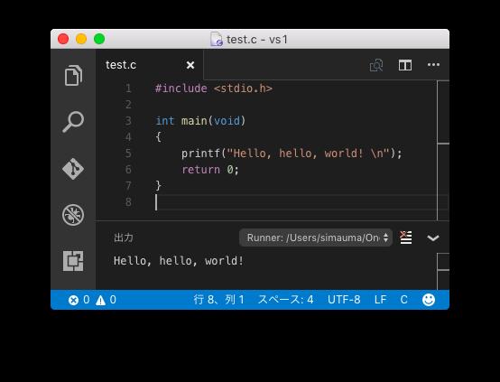 vscode-mac-00021