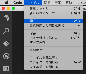 vscode-mac-00029