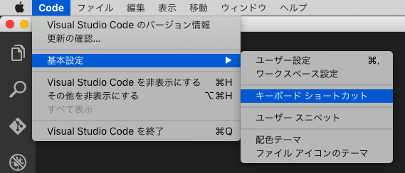 vscode-mac-00034