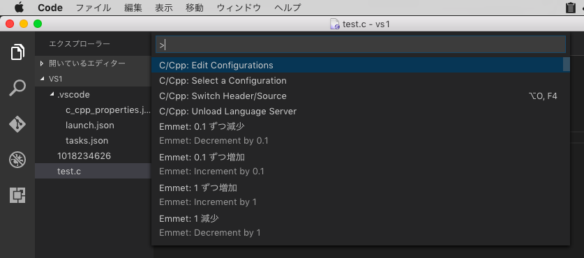 vscode-mac-00036