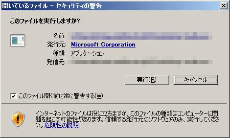 vscode_00002