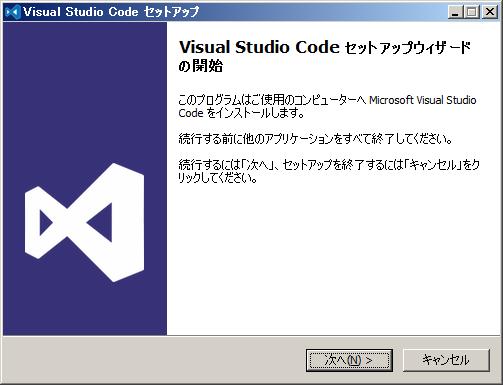 vscode_00004