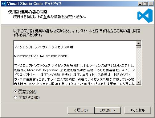vscode_00005