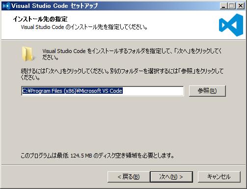 vscode_00006