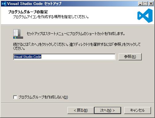 vscode_00007