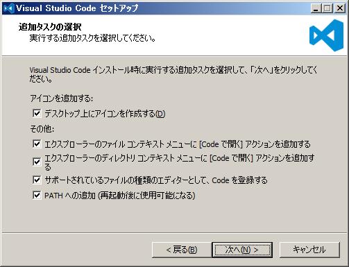 vscode_00008
