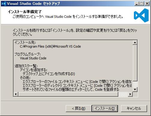 vscode_00009