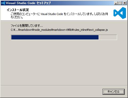 vscode_00010