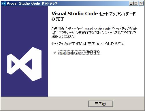 vscode_00011
