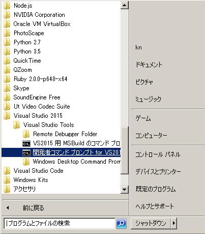 vscode_00024