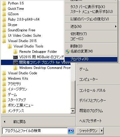 vscode_00025
