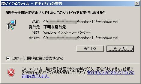 pandoc_inst_00001