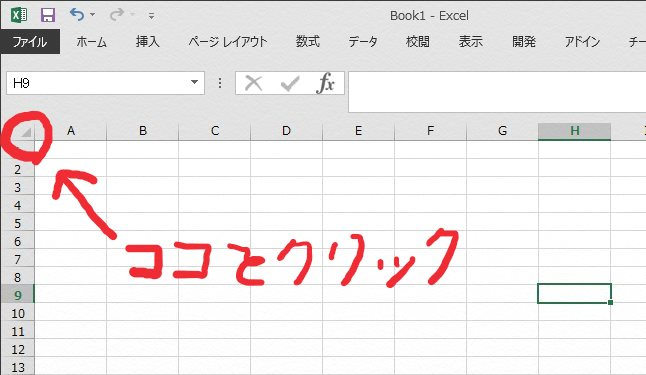 excel_gazou_00000_02