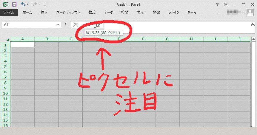 excel_gazou_00001_02
