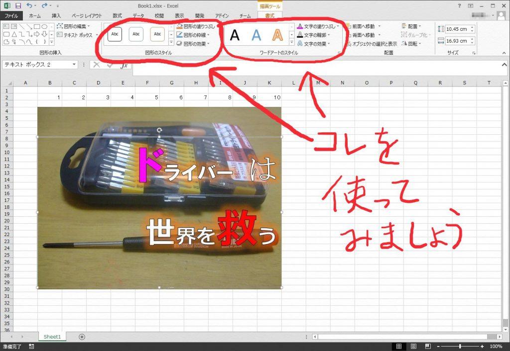 excel_gazou_00015_04