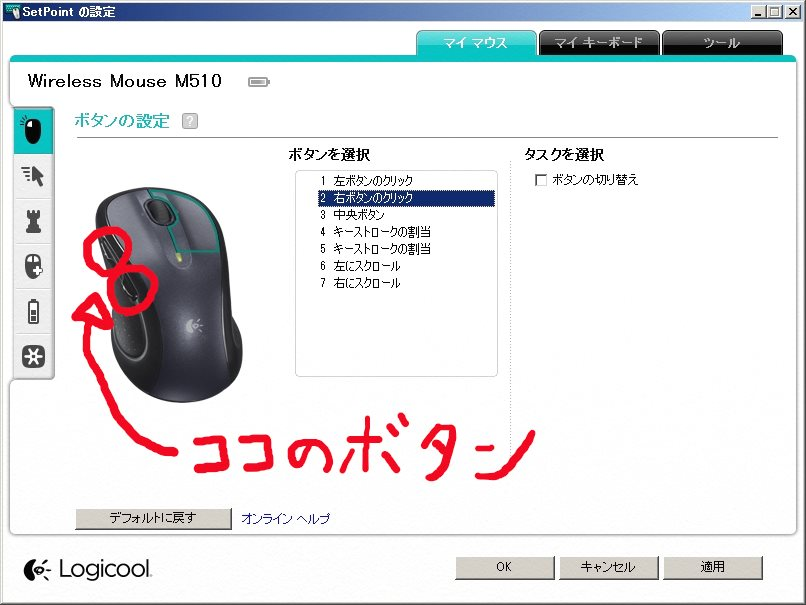 mouse_button