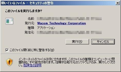 wacom00008_02