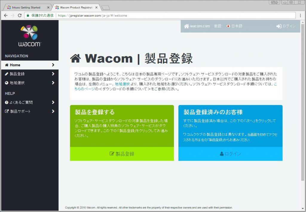 wacom00019