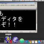 Windowsアプリや秀丸エディタをMac上で動かす方法