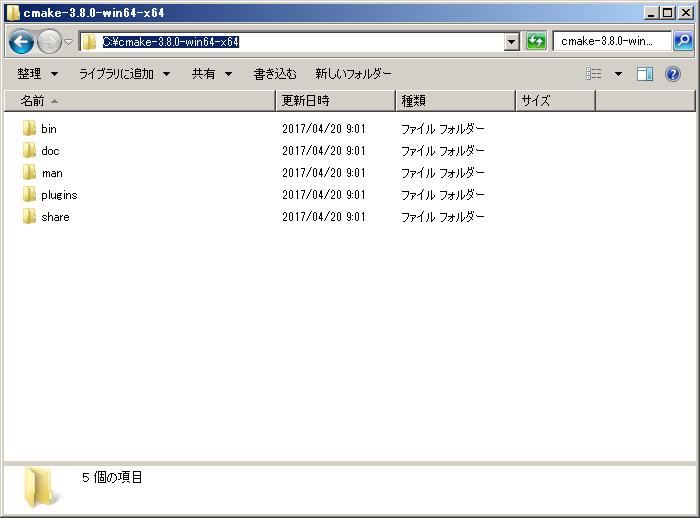 cmake-3.8.0-win64-x64