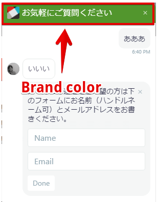 smallchat-brand-color