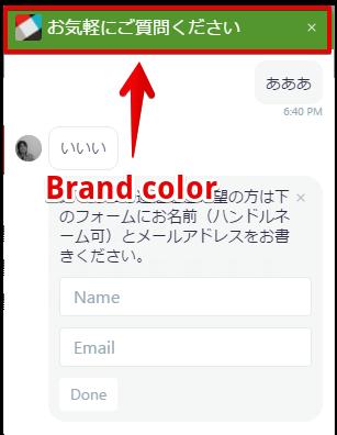 smallchat-brand-color
