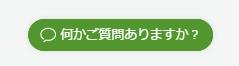 smallchat_launch_button