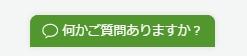 smallchat_launch_tab
