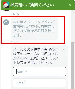 smallchat-offline