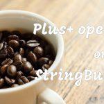 [Java]文字列連結で、+演算子 or StringBuilder どちらを使うべき?