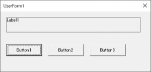 コントロール配列に使うユーザーフォーム