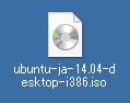 ubuntuイメージ