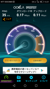 Screenshot_2015-10-21-16-01-44.png
