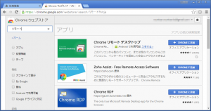 chrome_remote_00003_2.png