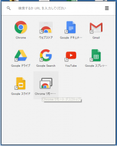 chrome_remote_00006.png