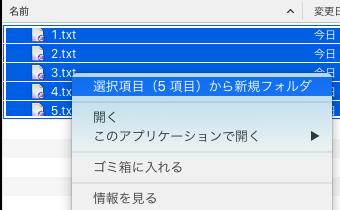 mac_jimi_01.png