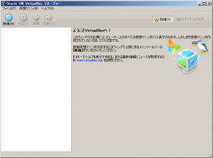 ubuntu_install_01.png