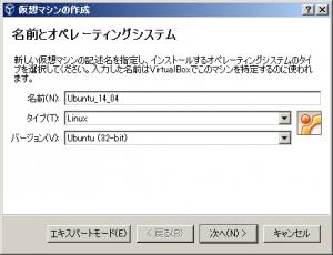 ubuntu_install_03.png