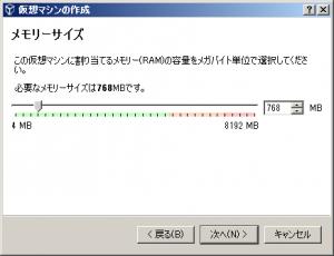 ubuntu_install_04.png