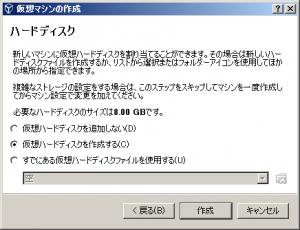 ubuntu_install_05.png