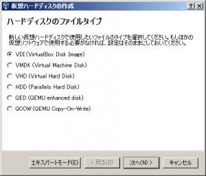ubuntu_install_06.png