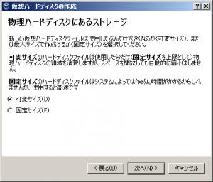 ubuntu_install_07.png