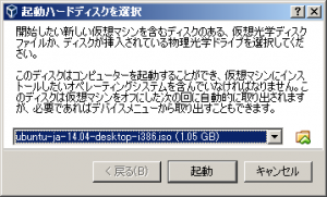 ubuntu_install_11.png