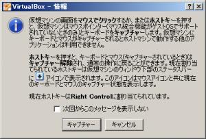 ubuntu_install_14.png