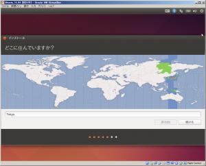 ubuntu_install_17.png