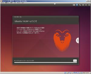 ubuntu_install_21.png
