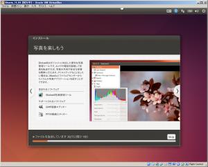 ubuntu_install_24.png