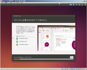 ubuntu_install_26.png