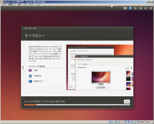 ubuntu_install_28.png