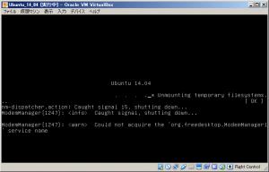 ubuntu_install_32.png
